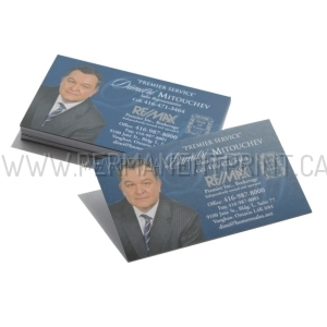 Toronto Quick Business Cards Printing